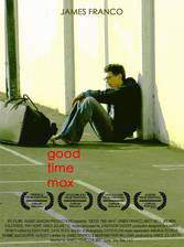Movie Good Time Max