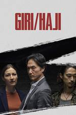 Movie Giri/Haji
