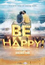 Movie Be Happy! (the musical) Shake It, Baby!