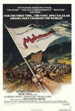 Movie The Message (Mohammad: Messenger of God)
