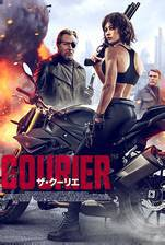 Movie The Courier