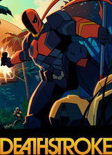 Movie Deathstroke: Knights & Dragons