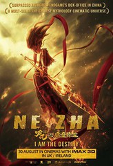 Ne Zha: Birth of the Demon Child Nezha