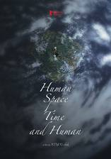 Movie Human, Space, Time and Human