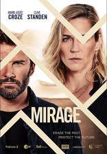 Movie Mirage