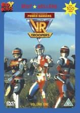 Movie V.R. Troopers