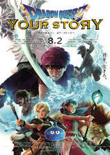 Movie Dragon Quest: Your Story