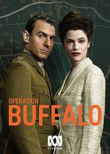 Movie Operation Buffalo