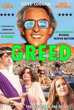 Movie Greed
