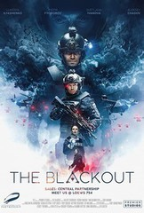 The Blackout: Avanpost (The Outpost)