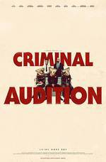 Movie Criminal Audition