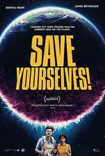 Movie Save Yourselves!