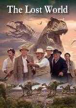 Movie The Lost World