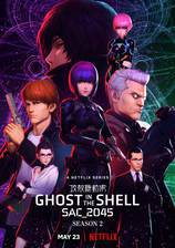 Movie Ghost in the Shell SAC_2045
