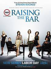 Movie Raising the Bar