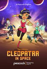Movie Cleopatra in Space
