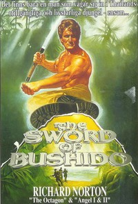 The Sword of Bushido