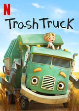 Movie Trash Truck
