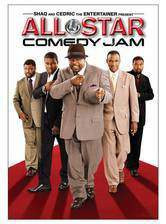 Movie All Star Comedy Jam