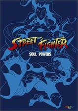 Movie Street Fighter: The Animated Series