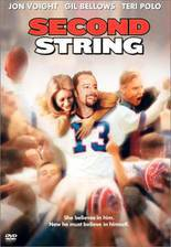Movie Second String