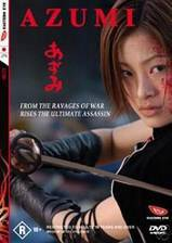 Movie Azumi