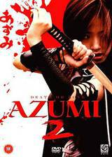 Movie Azumi 2: Death or Love