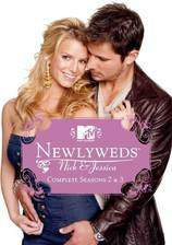 Movie Newlyweds: Nick & Jessica