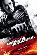 Movie Bangkok Dangerous