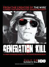 Movie Generation Kill