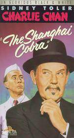Movie The Shanghai Cobra