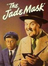 Movie The Jade Mask
