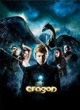 Movie Eragon
