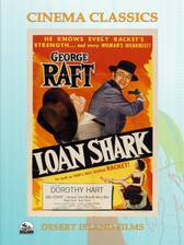Movie Loan Shark