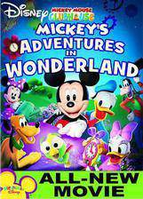 Movie Mickey's Adventures in Wonderland