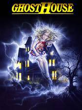 Movie Ghosthouse (Evil Dead 3)
