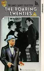 Movie The Roaring Twenties