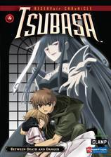 Movie Reservoir Chronicle: Tsubasa