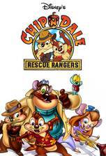 Movie Chip n Dale Rescue Rangers