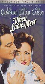 Movie When Ladies Meet
