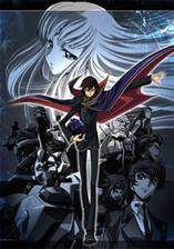 Movie Code Geass: Lelouch of the Rebellion