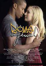 Movie Rome & Jewel