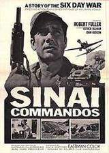 Movie Kommando Sinai