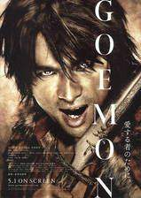 Movie Goemon
