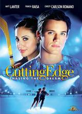 Movie The Cutting Edge 3: Chasing the Dream