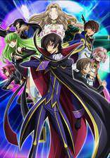 Movie Code Geass: Lelouch of the Rebellion R2