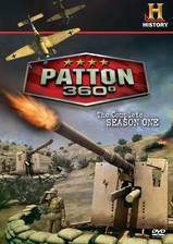 Movie Patton 360