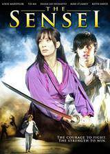 Movie The Sensei