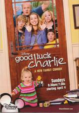 Movie Good Luck Charlie