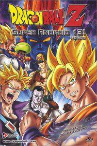 Dragon Ball Z: Doragon boru zetto